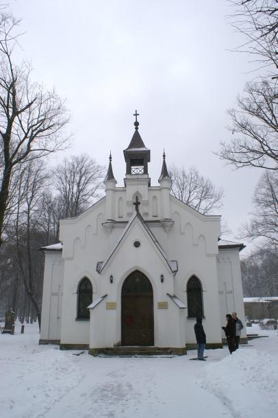 Rīgas Kristus draudzes baznīca